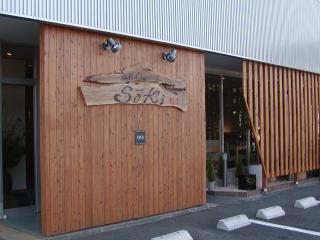 膳彩Dining Soki 創季写真