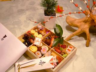 日本料理 だいえい_特製おせち一段重(2~3人前)…20,000円