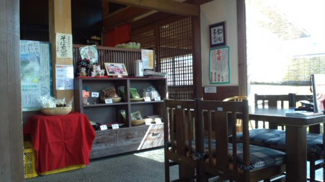 ぴかんち☆☆さんによる京都有喜屋 和蕎庵のクチコミ写真
