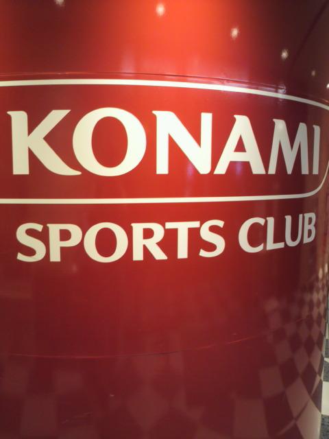 ポニョさんによるコナミスポーツクラブ岐阜のクチコミ写真