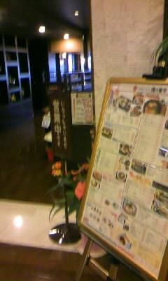 りんきゃささんによるSpa Resort 湯の華アイランドのクチコミ写真