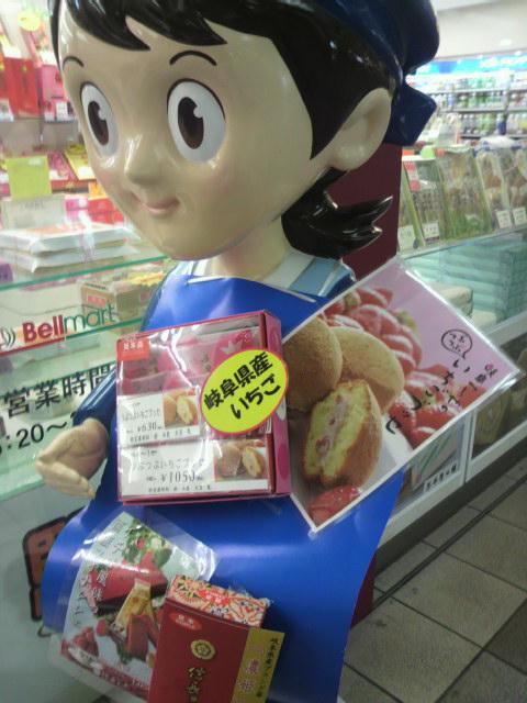 ポニョさんによるBell mart 岐阜中央店のクチコミ写真