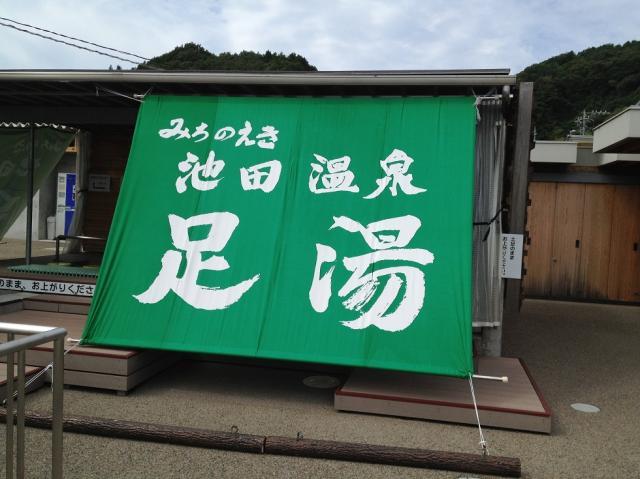 マロンさんによる道の駅 池田温泉のクチコミ写真