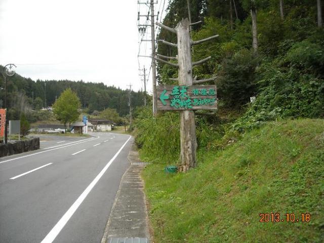 レッツなシニアさんによる道の駅 五木のやかた・かわうえのクチコミ写真