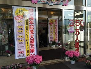 マロンさんによるSpa Resort 湯の華アイランドのクチコミ写真