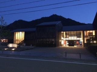 ちょこさんによる長良川うかいミュージアムのクチコミ写真