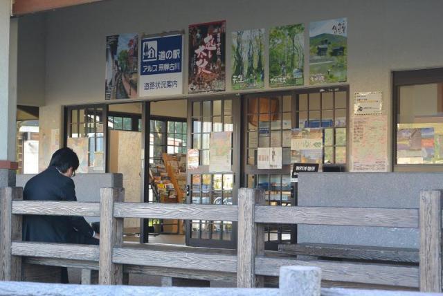 レッツなシニアさんによるアルプ飛騨古川のクチコミ写真