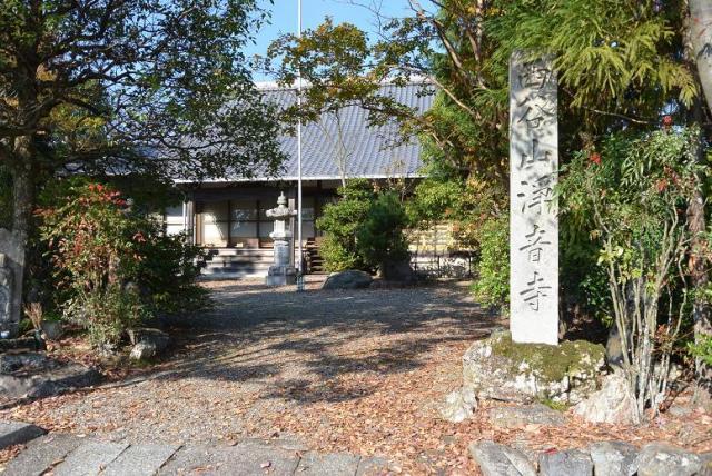 レッツなシニアさんによる淨音寺のクチコミ写真