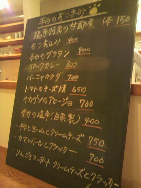 ポニョさんによるbar&cafe tamakoのクチコミ写真