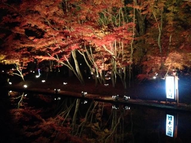 ★☆ちぇぶ☆★さんによる曽木公園のクチコミ写真