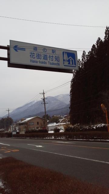 瀬戸の人さんによる道の駅 花街道付知のクチコミ写真
