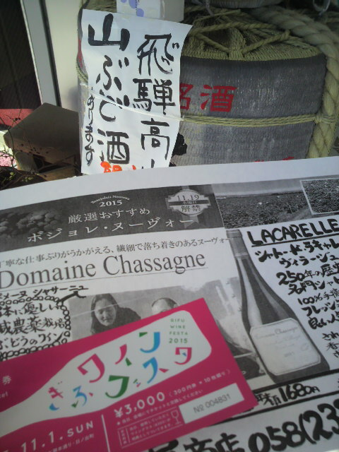 ポニョさんによる酒屋 田中屋商店のクチコミ写真