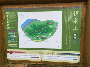 マロンさんによる伊木山のクチコミ写真