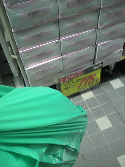 ポニョさんによるスギ薬局 穂積店のクチコミ写真