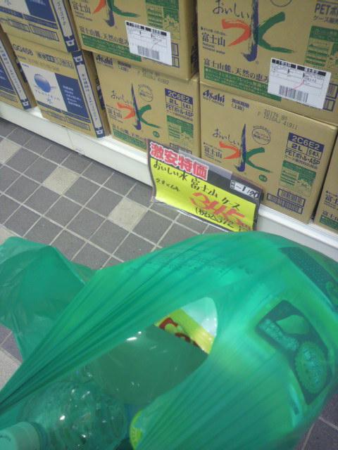 ポニョさんによるスギ薬局 羽島正木店のクチコミ写真
