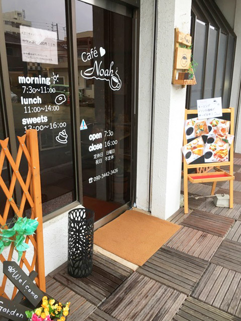 Cafe Noah cafe noah カフェノア 各務原市 カフェ レッツぎふグルメ