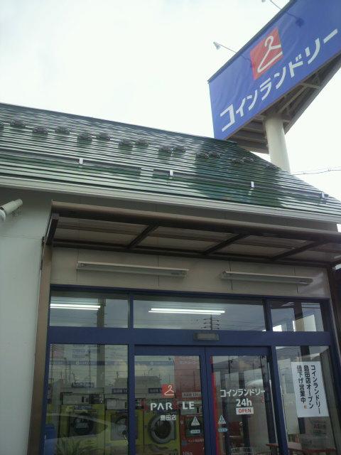ポニョさんによるスパークル 島田店のクチコミ写真