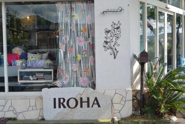 レッツなシニアさんによるオーダーカーテン専門店 インテリアハウスIROHAのクチコミ写真
