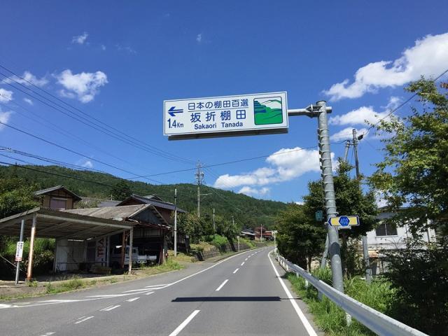 瀬戸の人さんによる坂折棚田のクチコミ写真