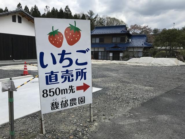 瀬戸の人さんによる馥郁農園のクチコミ写真