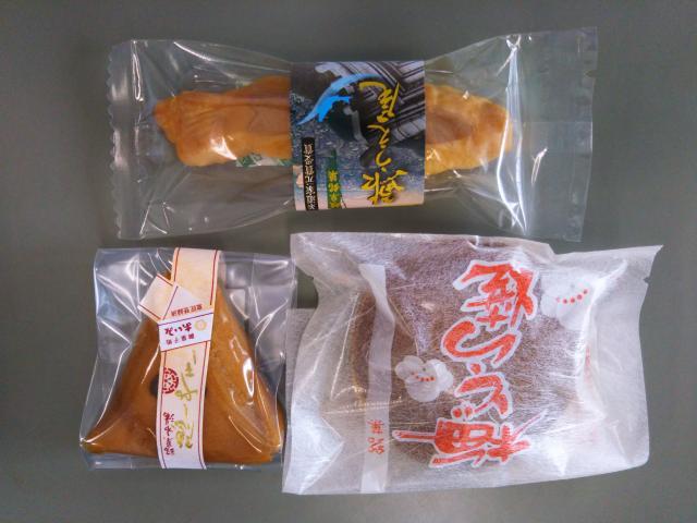 元祖鮎寿司さんによる御菓子処 あいみのクチコミ写真
