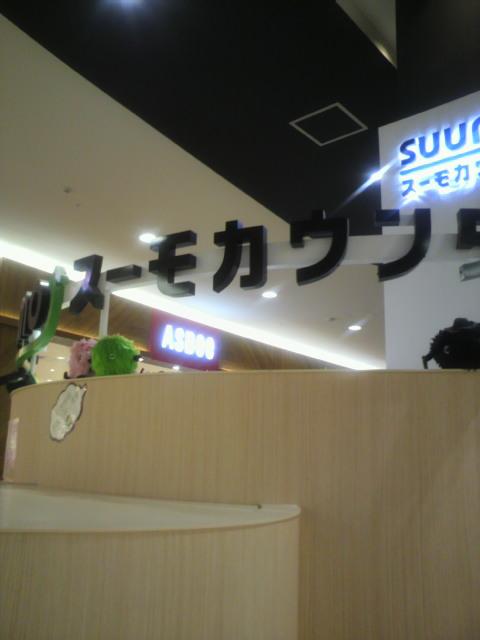 ポニョさんによるスーモカウンター イオンモール各務原店のクチコミ写真