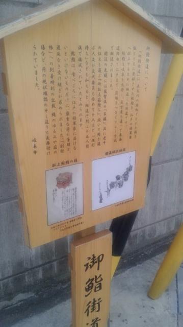 ポニョさんによる御鮨街道のクチコミ写真
