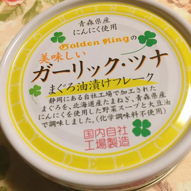 岐阜の食いしん坊担当さんによるダイソー県庁前店のクチコミ写真