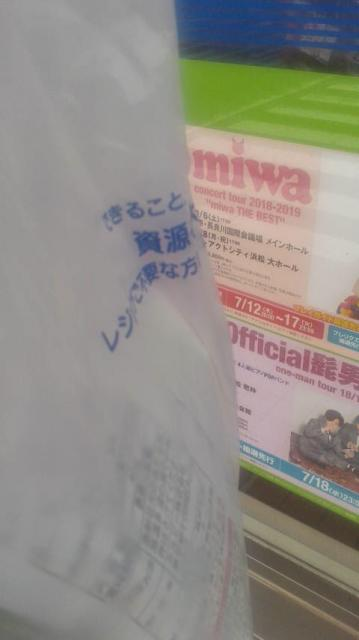 ポニョさんによるLAWSON 長良真福寺店のクチコミ写真