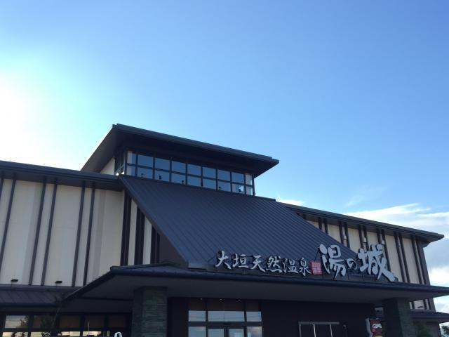 祐二さんによる大垣天然温泉 湯の城のクチコミ写真