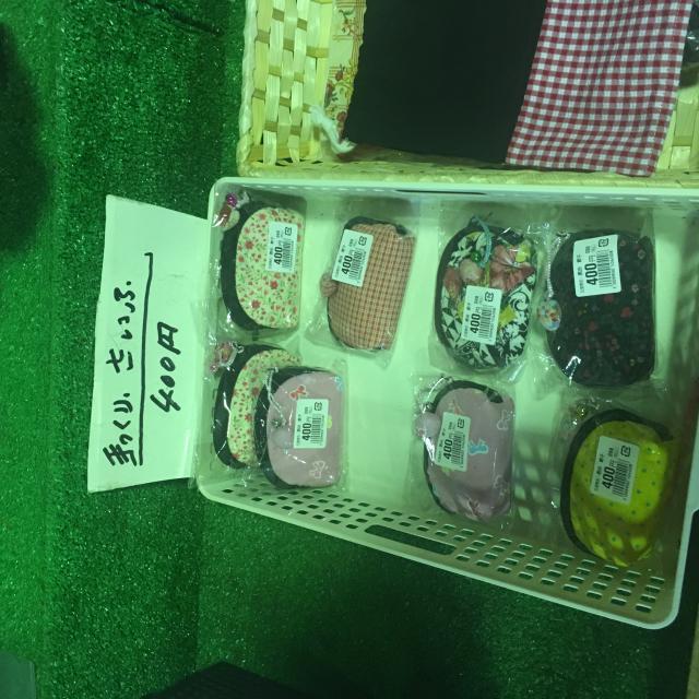 岐阜の食いしん坊担当さんによるふれあいバザールのクチコミ写真