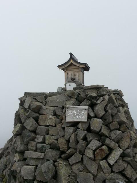 まなみさんによる奥穂高岳のクチコミ写真