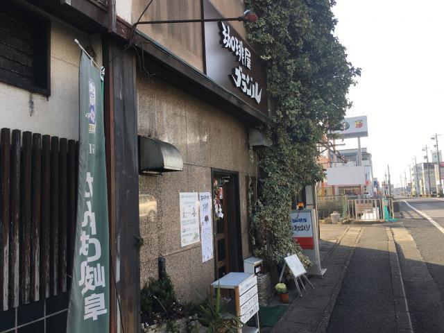 チャラヒさんによる珈琲屋ブラジルのクチコミ写真