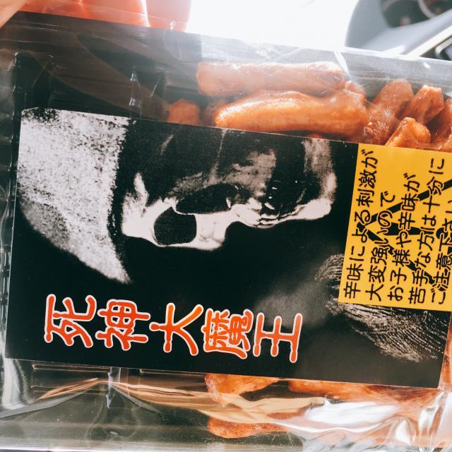 岐阜の食いしん坊担当さんによる安江製菓有限会社のクチコミ写真