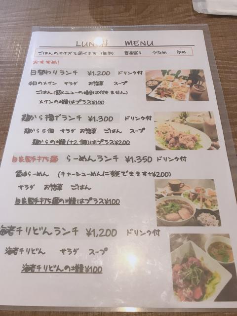 栗きんとんさんによる中華料理屋 登竜門+cafeのクチコミ写真