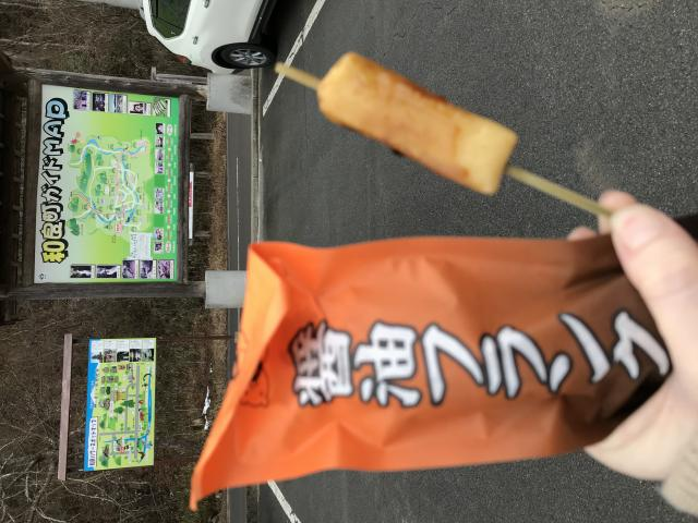 まなみさんによる道の駅 和良のクチコミ写真