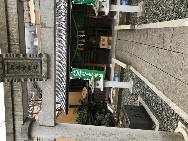 まなみさんによる加恵瑠神社のクチコミ写真