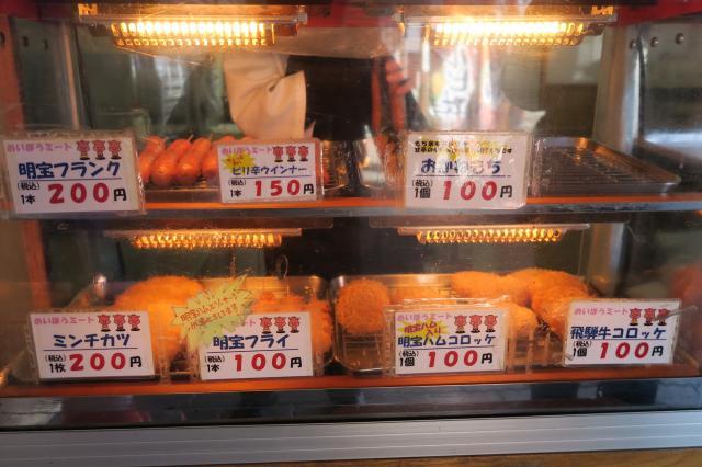 みずほのトヤマさんによる明宝のクチコミ写真