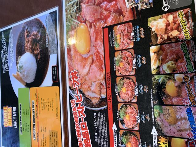 ポニョさんによるCAMEL DINER 岐阜各務原店のクチコミ写真