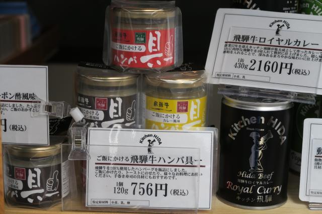 みずほのトヤマさんによるキッチン飛騨 筏橋店のクチコミ写真