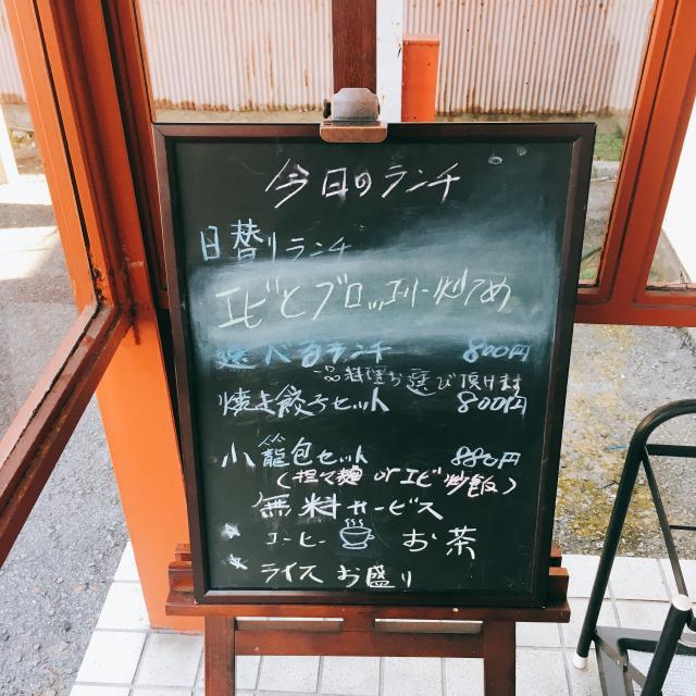 岐阜の食いしん坊担当さんによる木蘭軒のクチコミ写真