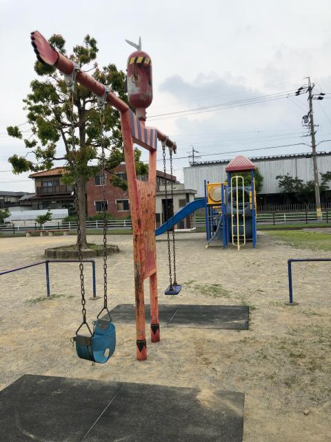 にしこさんによる和合本町公園のクチコミ写真