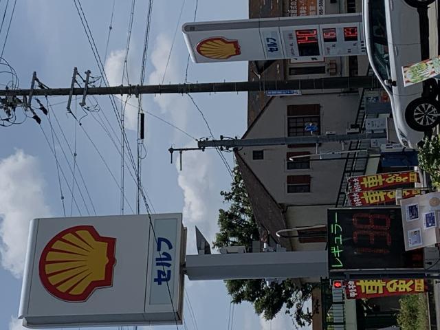 ポニョさんによるセルフ愛岐SS/豊通石油販売のクチコミ写真