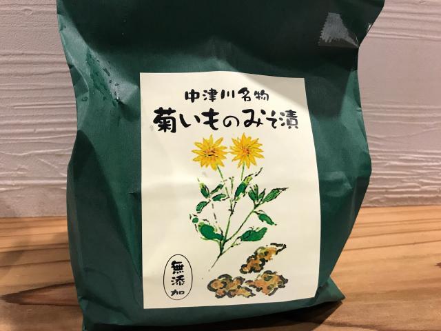瀬戸の人さんによる株式会社 仁科吉五郎商店のクチコミ写真