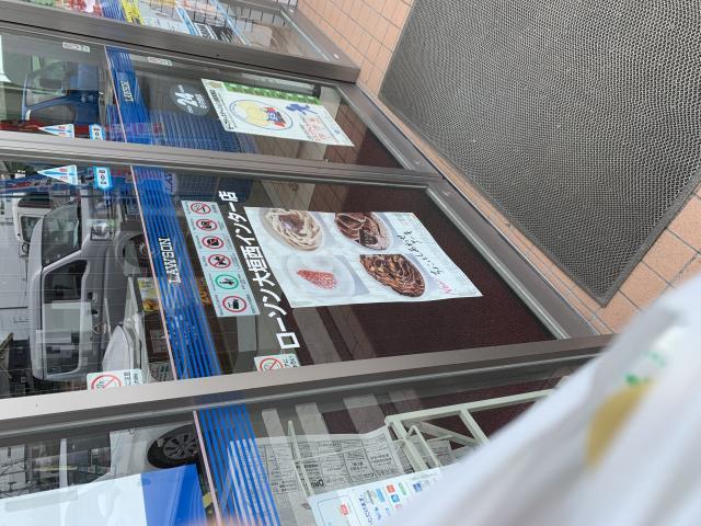 ポニョさんによるLAWSON 大垣西インター店のクチコミ写真