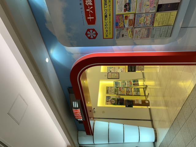 ポニョさんによる十六銀行 柳津支店カラフルタウン出張所のクチコミ写真