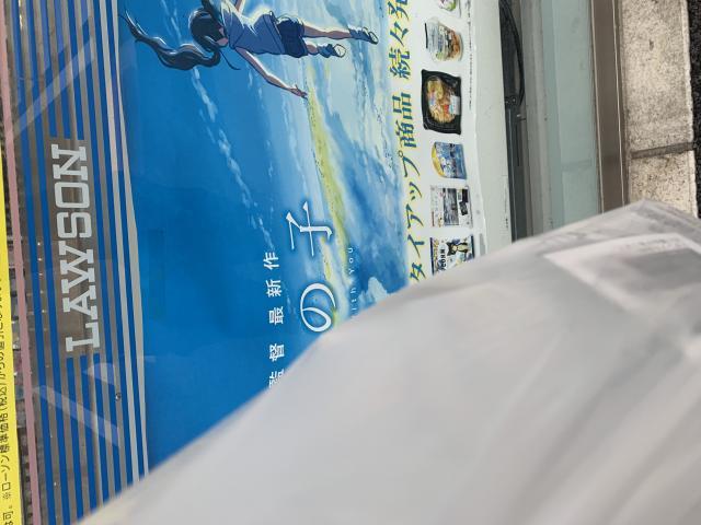 ポニョさんによるLAWSON 各務原那加桐野店のクチコミ写真