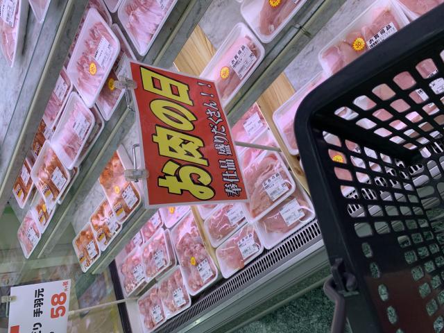 ポニョさんによるトミダヤ 羽島店のクチコミ写真