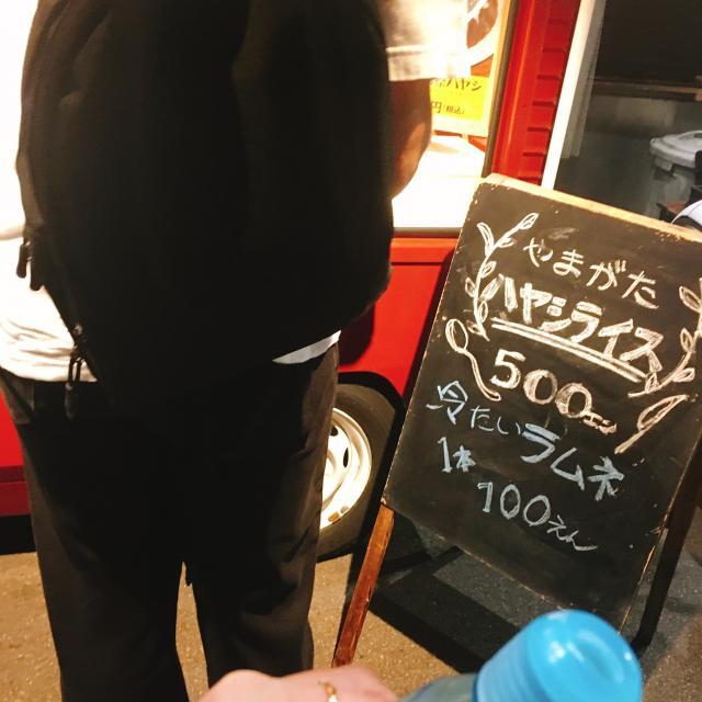 岐阜の食いしん坊担当さんによるサンビル会場(サンデービルヂングマーケット)のクチコミ写真