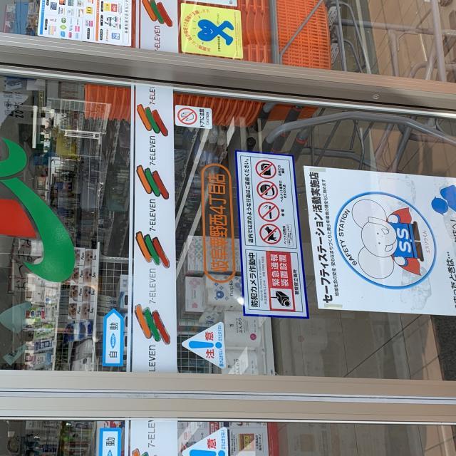 ポニョさんによるセブンイレブン 岐阜粟野西4丁目店のクチコミ写真